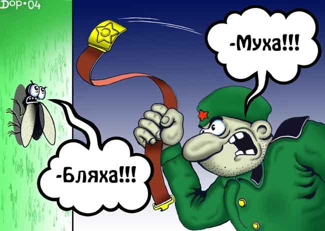 Українці масово залишають євробляхи в словацькому селі ***** - Цензор.НЕТ 1025