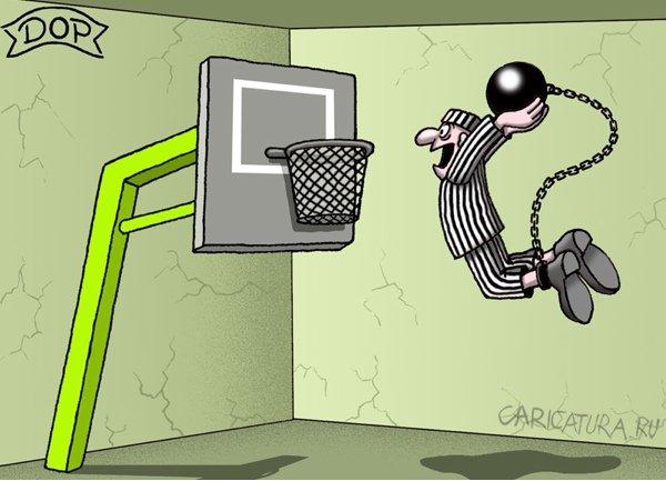 Картинки по запросу сокамерник карикатура
