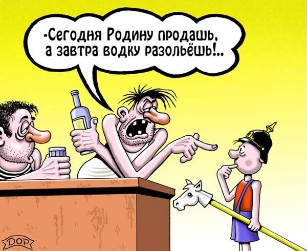 karikatura-vospitanie_(ruslan-dolzhenec)