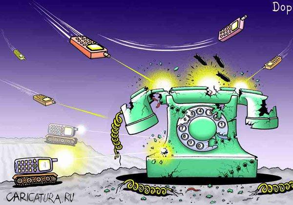 Картинки по запросу война миров карикатура