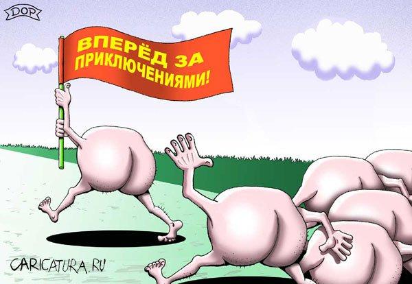 Під час пошуку металобрухту в Запорізькій області чоловік підірвався на артснаряді, - ДСНС - Цензор.НЕТ 6852