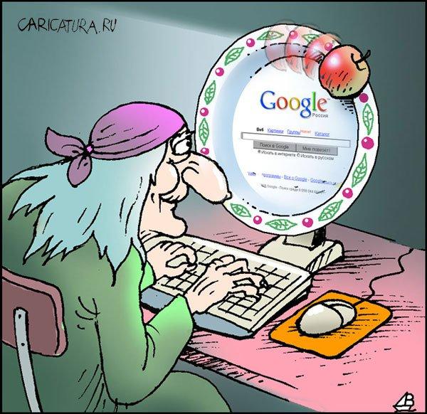 http://caricatura.ru/parad/dubinin/pic/5910.jpg