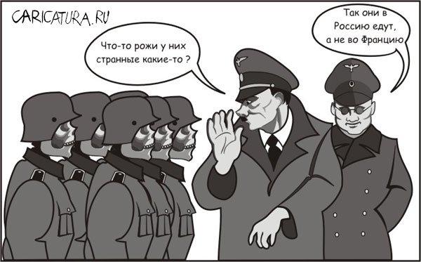 Картинки фашистов прикольные