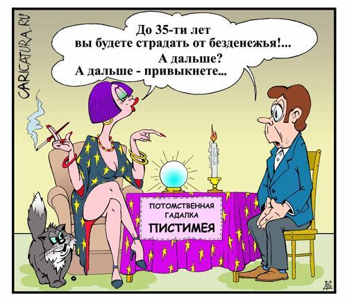 как сделать крепкий член Борисоглебск