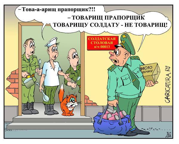Должностная Инструкция На Начальника Цеха Лесопиления