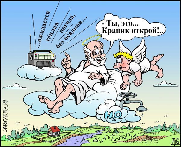 kakim-budet-leto-2016-goda-kakaya-budet-pogoda-letom-2016-goda