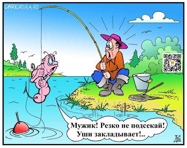 http://caricatura.ru/parad/dva/pic/13326.jpg