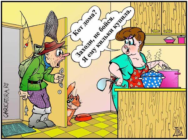 http://caricatura.ru/parad/dva/pic/15722.jpg