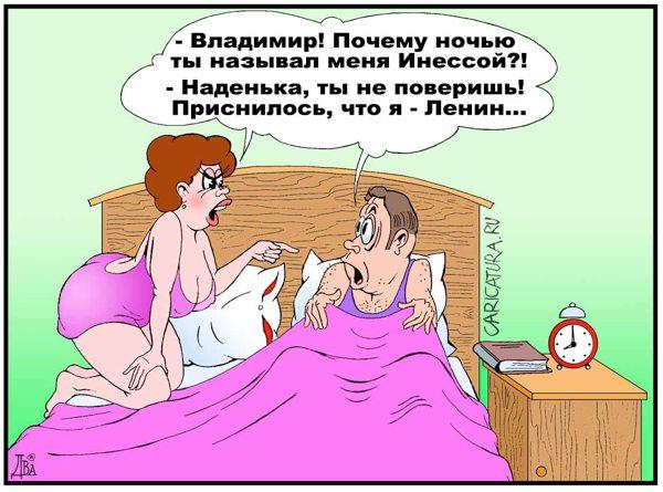 как муж и жена занимаются сксом дома