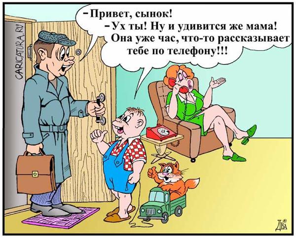 "Виктор Дидюкин ""Безлимитный тариф"""
