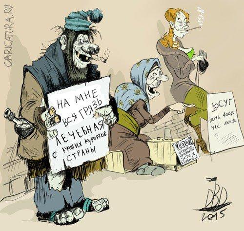 Картинки по запросу Карикатура самозанятый