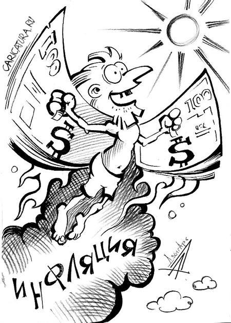 Росстат: инфляция в мае снова оказалась выше прогноза