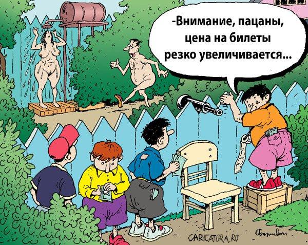 летние рисунки: