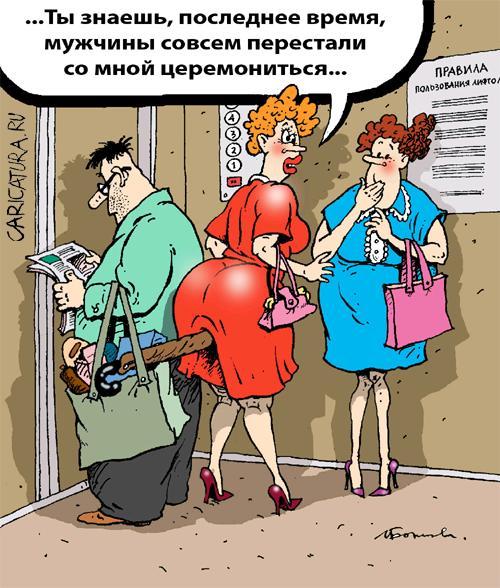 Секс рассказ лифт 9 фотография