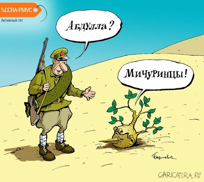 """Найманці РФ на Донбасі побили і закопали живцем свого """"колегу"""", після чого дезертирували, - розвідка - Цензор.НЕТ 7250"""