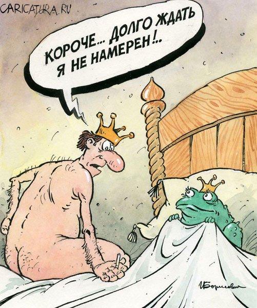 Карикатура на большой член