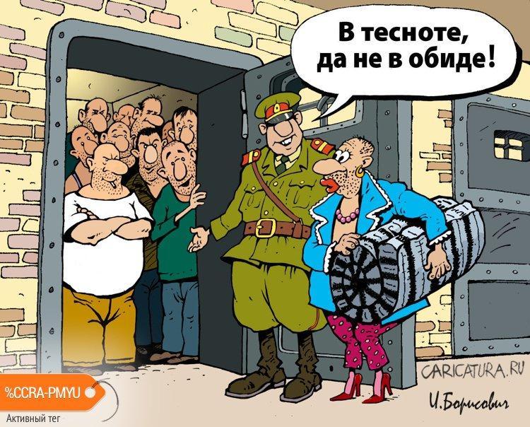 karikatura-goluboi_(igor-elistratov)_297