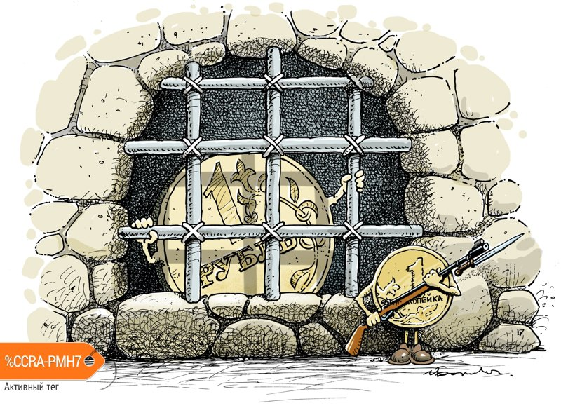 Картинки по запросу Карикатура копейка рубль бережёт