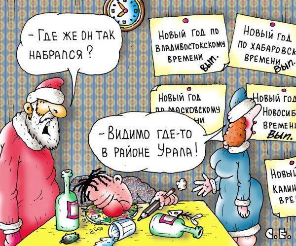 Новый год в районе Урала