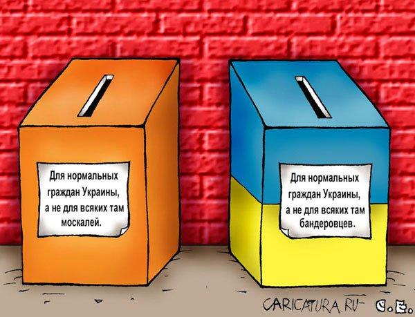 Оппозиция отказывается голосовать, пока не будут возобновлены права Балоги и Домбровского - Цензор.НЕТ 1067