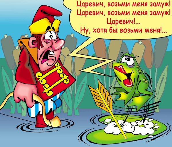 http://caricatura.ru/parad/fakir/pic/2148.jpg