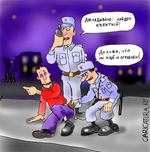 """Милиция игнорирует """"неправильную"""" партию - Арьев не смог вызвать регулировщика на перекресток Набережно-Крещатицкой - Цензор.НЕТ 1562"""