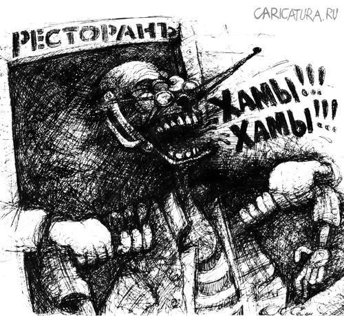 карикатура буратино рисунок