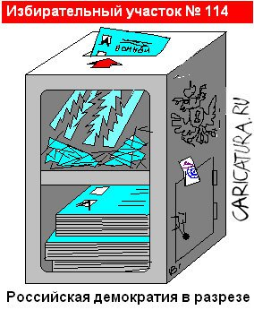 http://caricatura.ru/parad/governor/pic/2708.jpg