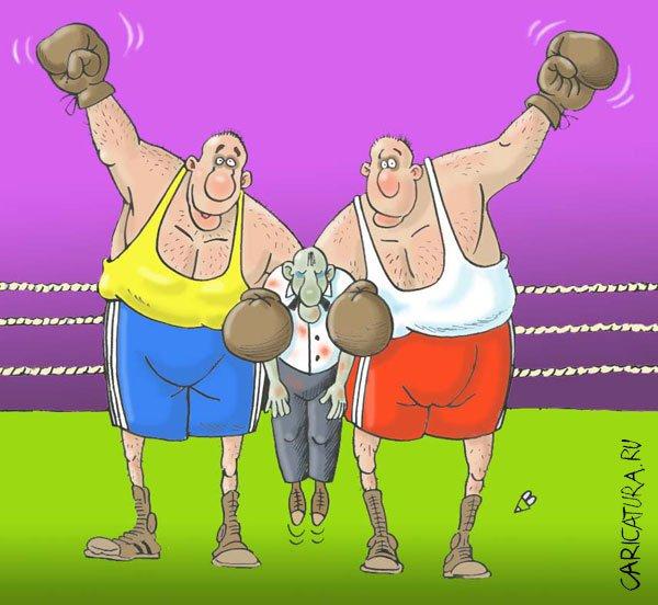 Приколы про, международный день бокса прикольные картинки