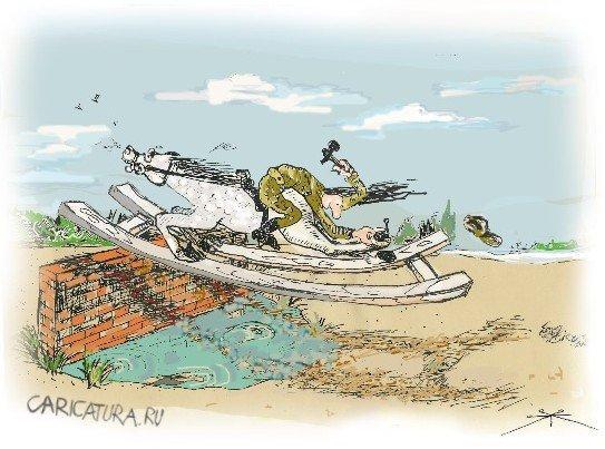 Картинки по запросу Карикатура подковать лошадь