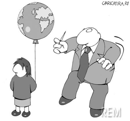 Картинки по запросу детский мир карикатура