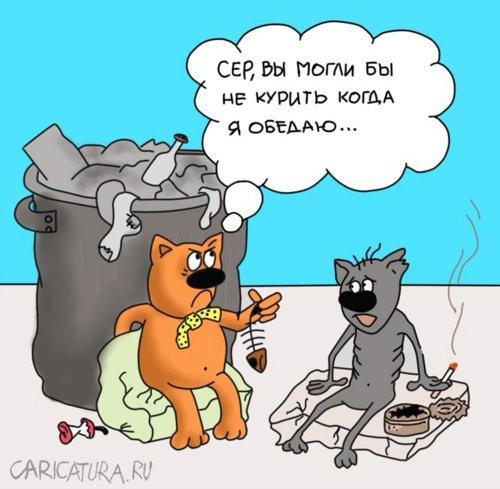 Картинки по запросу карикатура  беседа аристократов