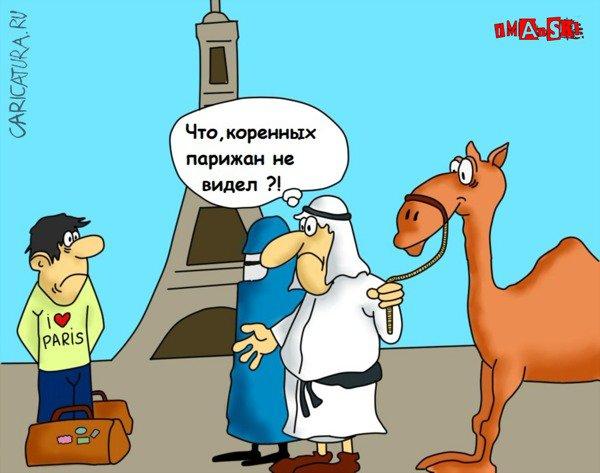 """Карикатура """"Миграция в Европу"""", Игорь Иманский"""