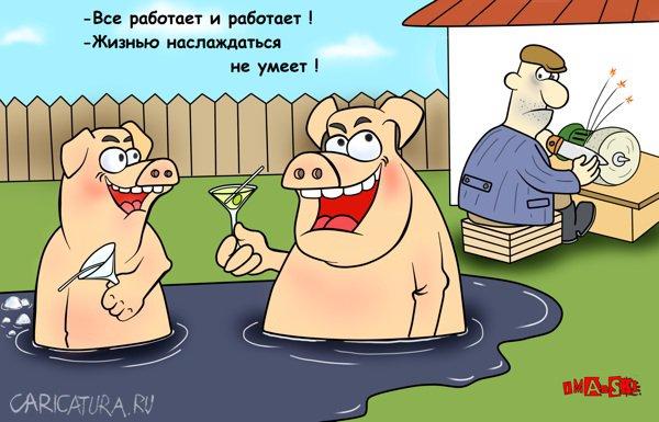Картинки по запросу забой свиней карикатура