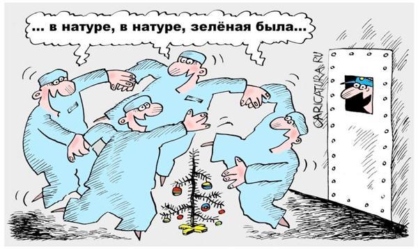 """""""Я не соглашусь на должность министра здравоохранения"""", - замглавы АП Шимкив - Цензор.НЕТ 3950"""