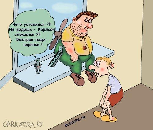 Картинки по запросу Карикатура паразитизм