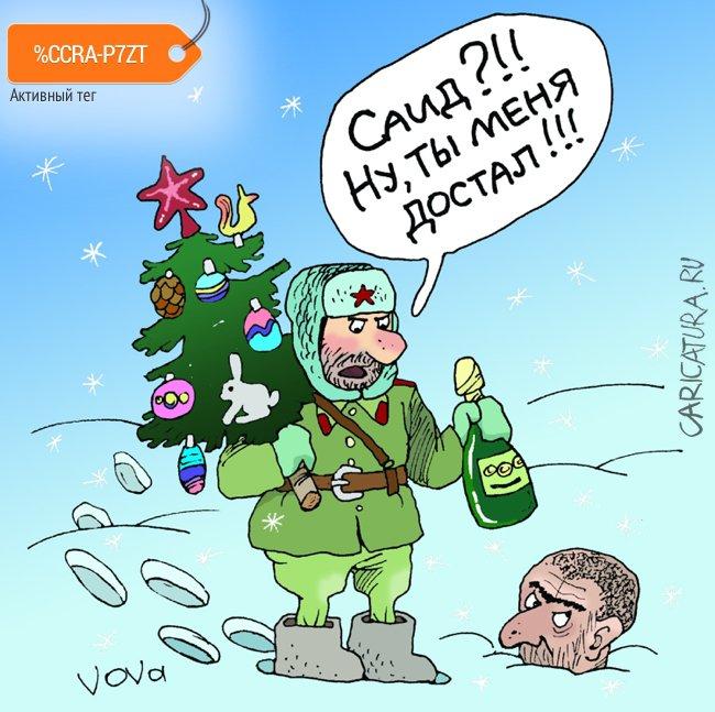 в армию поздравления с новым годом преступник, презиравший