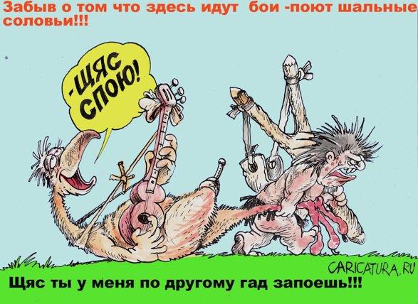 Карикатура «Щас спою...», художник Бауржан Избасаров. В своей ...