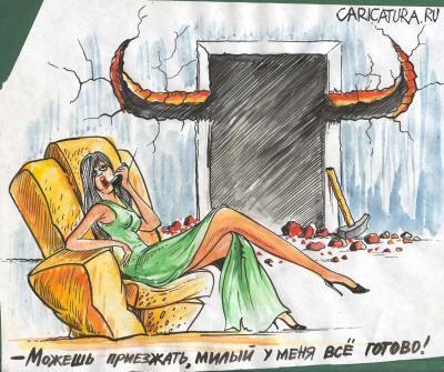 http://caricatura.ru/parad/izbasarov/pic/469.jpg