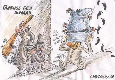 http://caricatura.ru/parad/izbasarov/pic/790.jpg