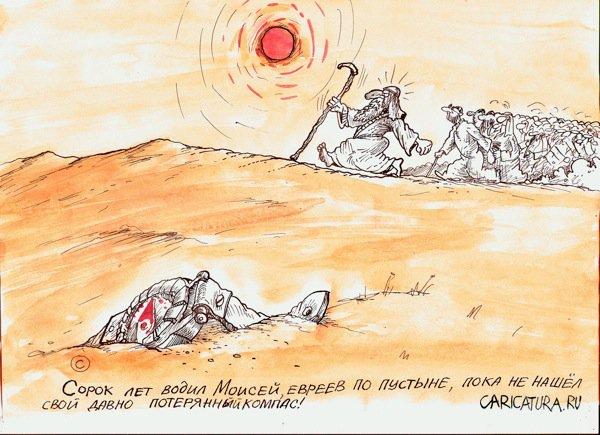 Картинки по запросу моисей карикатура