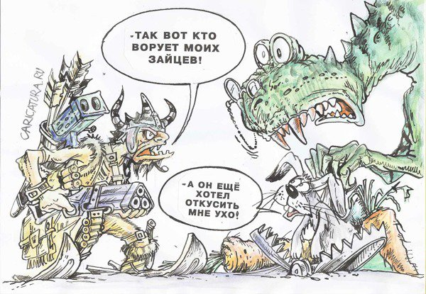 Картинки по запросу тиранозавр карикатура