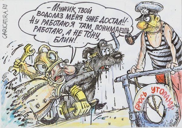 Великобритания запретила экспорт в Россию подводных погружаемых аппаратов и сопутствующих технологий - Цензор.НЕТ 3314