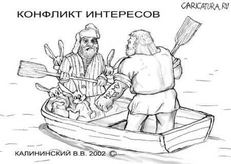 """Валентин Калининский """"Конфликт интересов"""""""