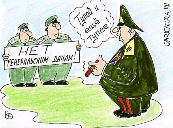 """""""Правый сектор"""" просится в состав ВСУ уже год. Но они боятся добровольцев"""" - Бондаренко - Цензор.НЕТ 370"""