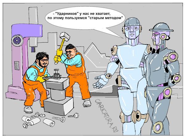 Маркс, роботы и прибыль 19624