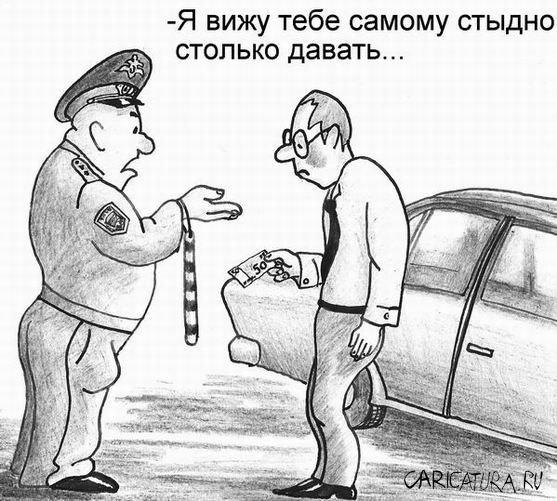 Гражданин Ирака пытался 50 долларами подкупить пограничников Харьковского отряда - Цензор.НЕТ 5250