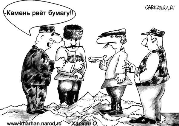 картинки кавказ: