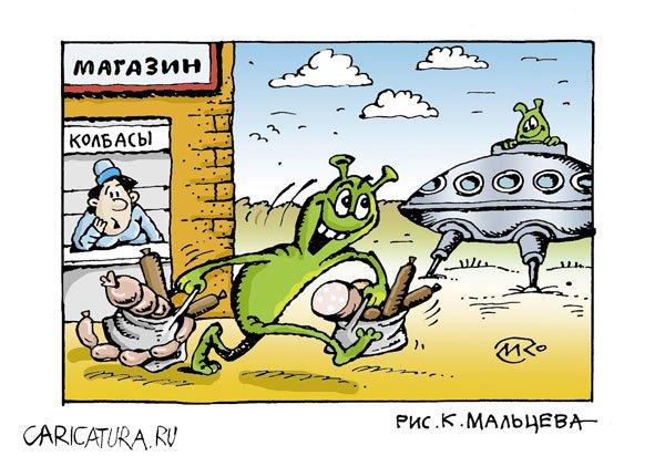 http://caricatura.ru/parad/kmaltsev/pic/6916.jpg