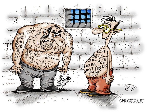 http://caricatura.ru/parad/kmaltsev/pic/7813.jpg